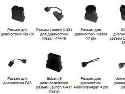 Разъемы для Launch X431/Master/Tool/Diagun... - оригинал!!!