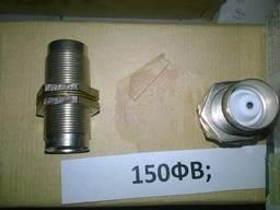 Разъемы СР75-150