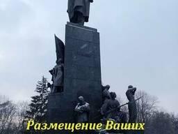 Размещение объявлений на Топ досках Украины бонус - photo 2