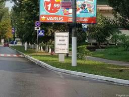 Размещение рекламы на ситилайтах, г. Вышгород