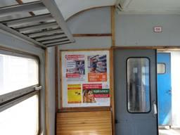 Размещение рекламы поездах Украины, электричках, ЮЖД кассы