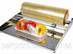 Размотчик-обрезчик стретч-пленки «холодный стол» 450 Maxi. ..