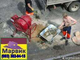 Разнорабочие Киев