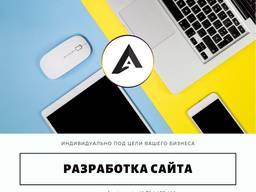 Разработка эффективных сайтов - photo 1