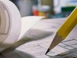 Разработка Технических условий (ТУ) на продукцию и услуги