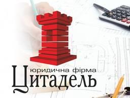 Сертификат проектировщика, архитектора, технадзора