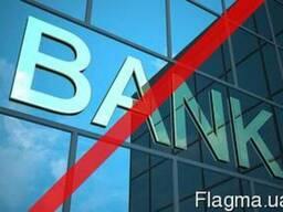 Разрешение споров с банками.