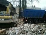 Ручной демонтаж в Одессе. - фото 2