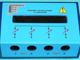 Разрядник высоковольтный РВВ-4КМ