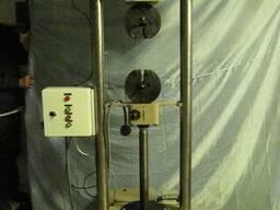 Разрывная машина УММ-5