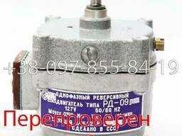РД-09 76 1/15. 62 двигатель реверсивный, электродвигатель