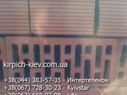 Кирпич Керамейя Теплокерам по лучшей цене!