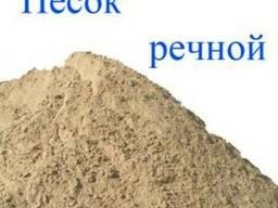 Песок речной 140 грн/тонна . Буча , Ирпень, Ворзель