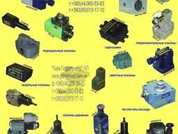 МКРВ10/3МР2 редукционный клапан