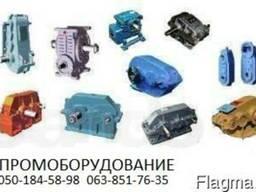 Редуктор 1Ц2У-125-10-12