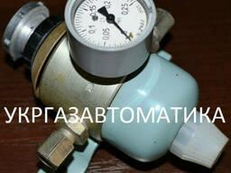Редуктор давления РДФ-3. 1