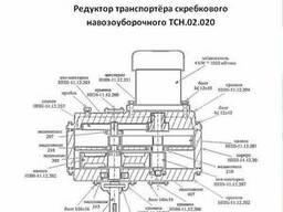 редуктор транспортера коровника