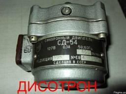 Редукторный двигателя РД-09, СД-54