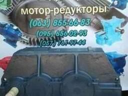 Редукторы 1Ц2У-315-10, Ц2У-315Н-10 купить