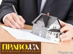 Реєстрація права власності Полтава, право власноті на кварти