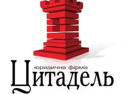 Отримати паспорт України
