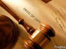 Реєстрація юридичної особи