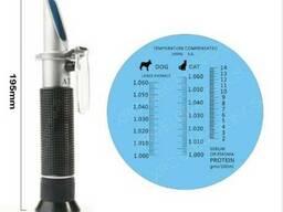 Рефрактометр ветеринарный для плотности, белка мочи животных