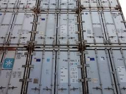 Рефрижераторный контейнер 40 футов б у