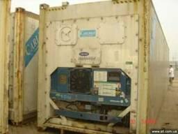 Рефрижераторные контейнеры 40 НС