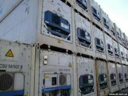 Рефрижераторные контейнеры б/у 20,40 фут
