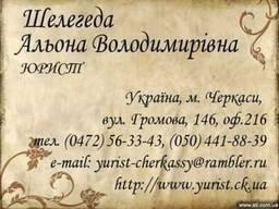 Реєстрація зміни КВЕД, КВЕД 2012 м. Черкаси, Черкаський район