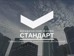 Регистрация ООО с НДС за 3 дня