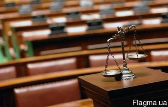 Регистрация ооо адвокат имя файла электронной отчетности
