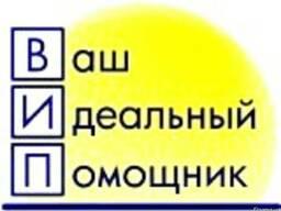 Ликвидация предприятия (ЧП, ООО, ОАО) в Днепропетровске