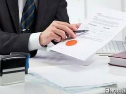 Регистрация представительства