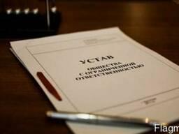 Регистрация, реорганизация, и ликвидация предприятий
