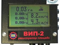 Регистратор площади ВИП-2