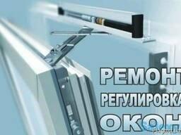 Регулировка дверей, окон, замена резины, петель Борисполь