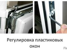 Регулировка пластиковых окон в Киеве.