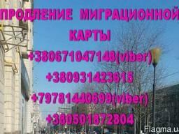 Регулярные поездки из Крыма на границу и обратно