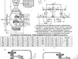 Регулятор давления 21ч10нж(НО), 21ч12нж(НЗ). Ду 50 - 150