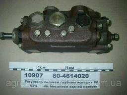 Регулятор глубины вспашки силовой (догружатель) МТЗ-80. ..