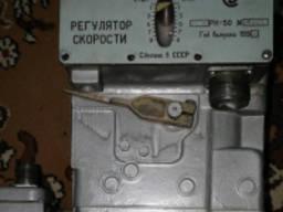 Регулятор скорости 5. ВРН-50А