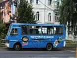 Реклама на городском транспорте Полтава,Кременчуг - фото 3