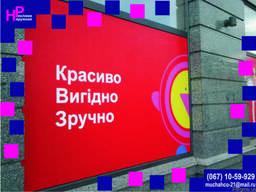 Реклама на магазин, приклеить рекламу на витрину Харьков