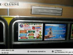 Реклама в маршрутках Черкасс - фото 5