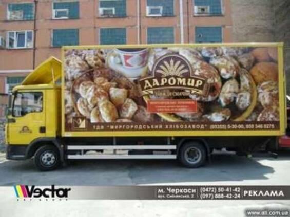 Реклама в маршрутках города и пригорода Черкасс