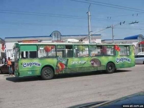 Реклама на и в транспорте г. Севастополь