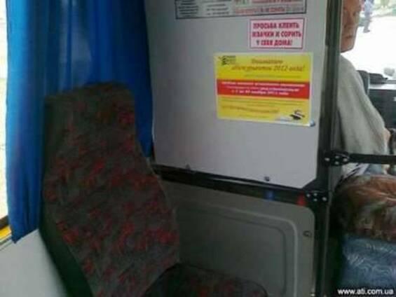 Реклама на листовках А4, А3 в транспорте, автобусах Крыма