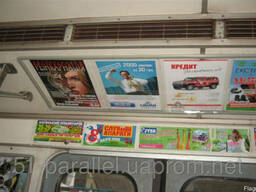 Реклама на скосах вагонов метро